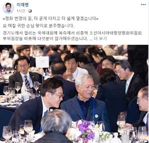 """'혜경궁 김씨' 김혜경 아니라던 이재명, """"거짓말쟁이"""" 비판에도 SNS '묵묵부답'"""