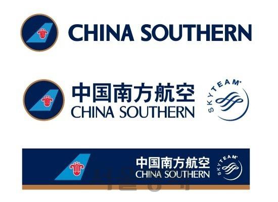 중국 최대 항공사 남방항공, 내년 1월 항공사 동맹 '스카이팀' 탈퇴키로