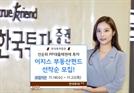 [머니+ 베스트컬렉션]한국투자證 '이지스부동산투자신탁239호'