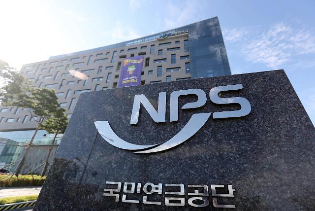 [뒷북경제] 예산깎일라 세종사옥 신축 계약부터 하는 국민연금