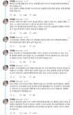 """'혜경궁 김씨 사건' 이정렬 변호사 """"경찰, 파장 축소시키려 토요일 송치"""" 의혹제기"""