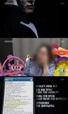 """'그것이 알고싶다' 故강슬기 남편, 살해 후 112 전화 """"장기 손상·뼈 관통"""""""