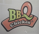 BBQ, 내일(19일)부터 치킨값 인상..푸라이드 주문시 배달료까지 2만원