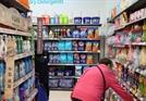 세탁세제 6.6%↑...서울 생필품가격 4개중 3개 올라