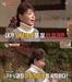 """'집사부일체' 김수미 """"친구의 죽음, 나도 확실히 죽는다는 것 느껴"""""""