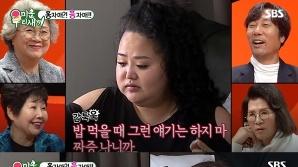 """'미우새' 홍진영 언니 홍선영, """"뚱뚱하다고 죽는 건 아니야"""" 입담 폭발"""