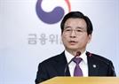 삼바 '분식회계' 논쟁은 진행형…법정 공방 불가피