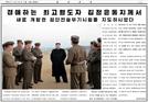 """""""김정은 지도했단 무기는…"""" 드디어 밝혀진 무서운 정체"""