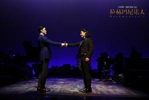뮤지컬 '라흐마니노프' 열풍..한국을 넘어 중국까지 이어져