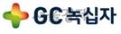 [건강한 연말 보내기]GC녹십자 '비맥스'