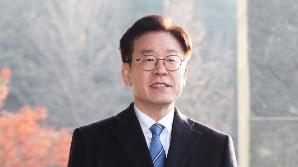 """이재명 셀프 SNS투표 나섰지만…81%가 """"경찰주장 공감"""""""