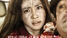 '언니' 이시영의 강렬한 액션이 시작된다..12월 말 개봉 확정