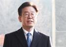 이재명 경기지사 '내우외환'…경기도정 운영 '빨간불'