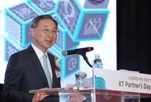 KT, 협력사 R&D에 100억 쏜다