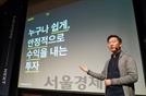 연11.5% 수익 추구…카카오페이 투자상품 90분만에 '완판'