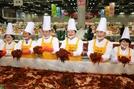 농협 '여성 농업인과 함께 하는 김장축제'