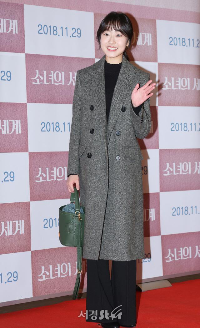김환희, 사랑스러운 인사 (소녀의세계 VIP시사회)