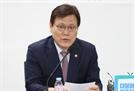 """최종구 """"바이오기업 4년간 영업손실 내도 관리종목 지정 안할것"""""""