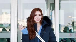 차정원, '눈부신 비주얼' (공항패션)