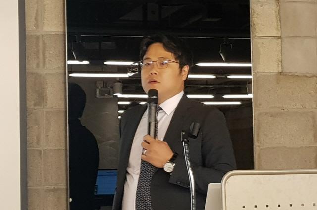 """[디센터 콜로키움] 정재욱 주원 변호사 """"비트코인 몰수 판결, '암호화폐 집합투자' 해석에 영향'"""