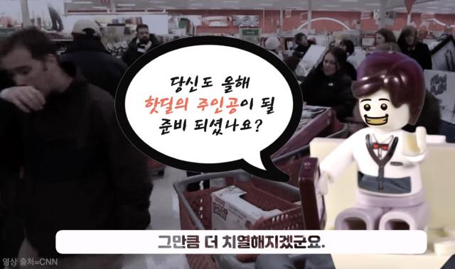 '11월은 핫딜의 달?' 한국은 어쩌다 블프에 열광하게 됐을까