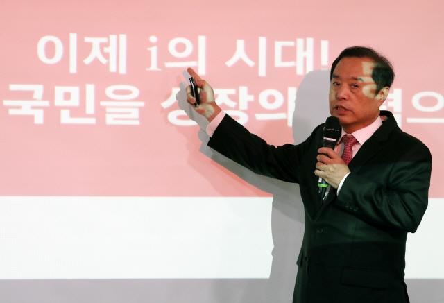 '응답하라, 문재인 정부' 김병준, '사이비 진보론' 설파