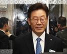 """시름 깊은 민주당 """"이재명을 어찌할꼬"""""""