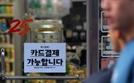 """[구멍 난 통신안보]경찰 """"방화·실화 가능성 낮아""""...무선 84% 인터넷 98% 복구"""