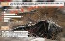[캄캄한 지하인프라...지중맵이 없다] 민간 공동구, 관리는커녕 현황 파악도 안돼 '땅속 시한폭탄'