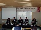 """'구글세' 놓고...""""서버 현지화 규제안돼""""VS""""FTA위배 아냐"""""""