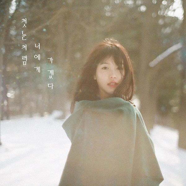 """김범수, '첫눈처럼 너에게 가겠다' 5개 음원차트 1위 """"믿고 듣는 보컬"""""""
