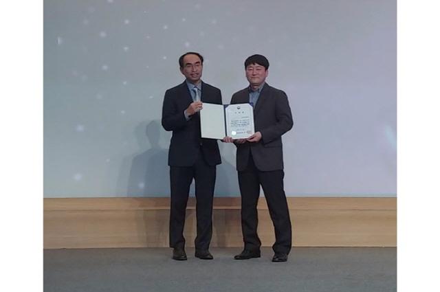 코인플러그, 과기정통부 장관상…'지속적 기술 투자로 블록체인 도입 앞당겨'