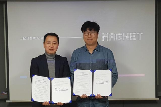 한국모바일게임협회와 한국블록체인콘텐츠협회, 매그니스와 게임개발 지원 MOU