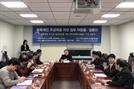 """이상민 의원 """"블록체인 샌드박스 지정 위한 기본법 연내 발의"""""""