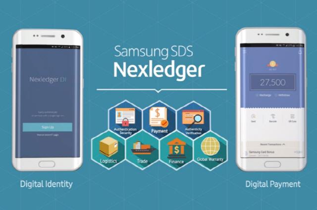 [게임체인저가 뛴다]④신우용 삼성SDS 상무 '삼성의 기술력과 플랫폼으로 차별화된 가치 제공'