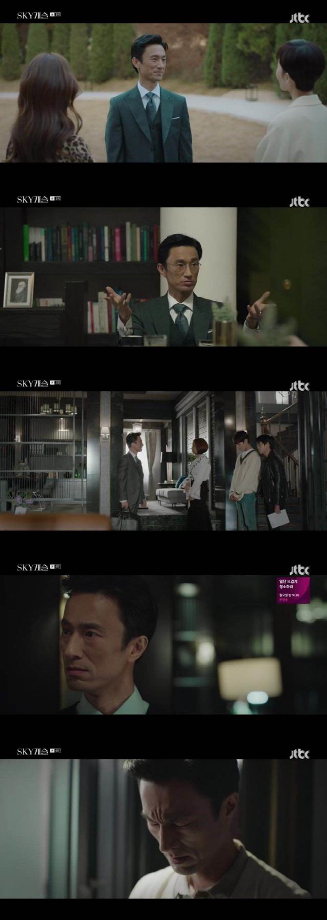'SKY 캐슬' 김병철, 점점 드러나는 '야망의 화신' ...군림하는 가장의 행보 주목