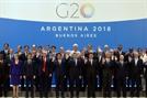G20, 자금세탁 방지 위한 암호화폐 규제안 마련에 합의