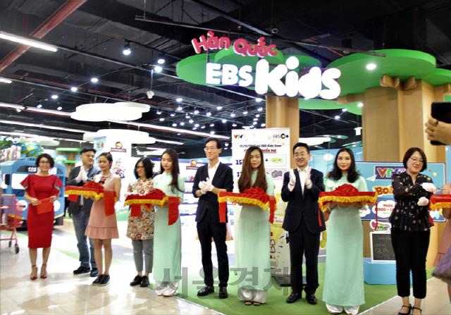 EBS, 베트남 롯데마트에 'EBS 키즈존' 오픈