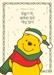 올해 가장 많이 팔린 책은 '곰돌이 푸, 행복한 일은 매일 있어'