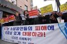 KT 아현지사 화재, 소비자 집단소송제 입법으로 이어지나