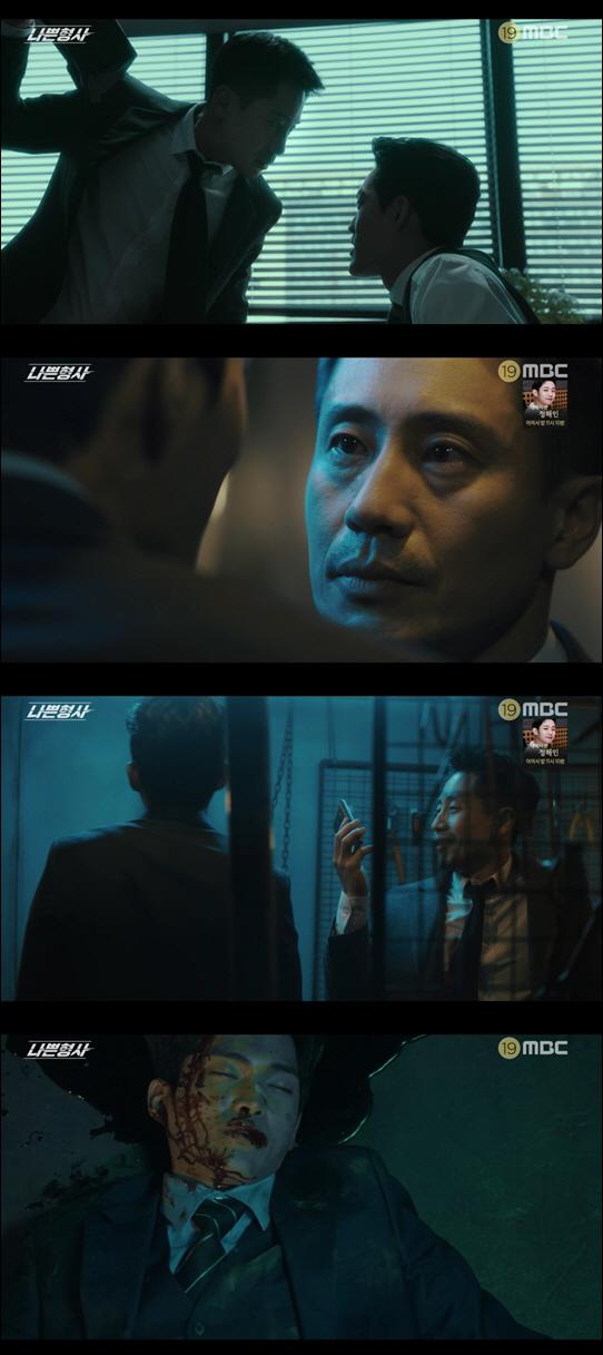 [SE★VIEW] '나쁜형사' 머리좋고 악에받친 강철중? '거물'이 나타났다