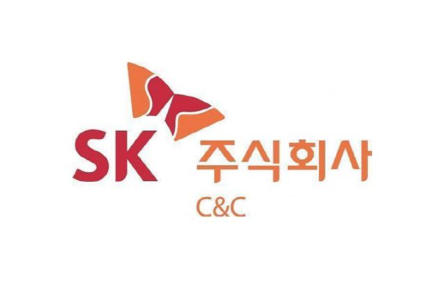 SK C&C, 이더리움 손잡고  블록체인 생태계 조성한다