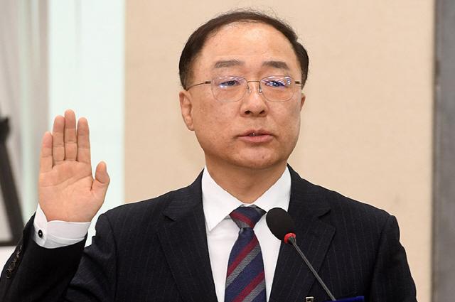 홍남기 '블록체인 기술 산업 육성에는 전적으로 찬성'