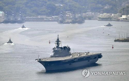 """일본의 '눈 가리고 아웅'…""""전투기 이착륙해도 항모 아냐"""""""