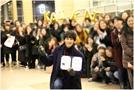뮤지컬배우 카이 팬클럽, 생일 축하 연탄 1만장 기부
