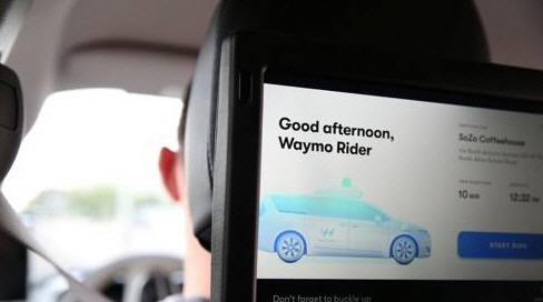 구글 웨이모, 세계 최초 상용 자율주행차 서비스 개시