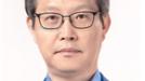 [55회 무역의 날-금탑산업훈장] 양걸 삼성전자 부사장, 모바일·데이터로 메모리 판매구조 재편