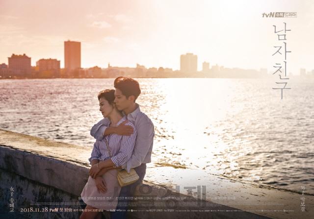 '남자친구' '알함브라 궁전…' 흥행 새 드라마 쓰는 tvN