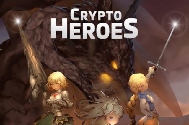 """메그니스·퍼플랩, 블록체인 게임 개발 위해 MOU 체결…""""캐릭터·아이템 소유권은 온전히 유저의 몫"""""""