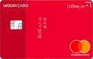 [머니+베스트컬렉션] 우리카드 '카드의정석 위비온플러스 카드'